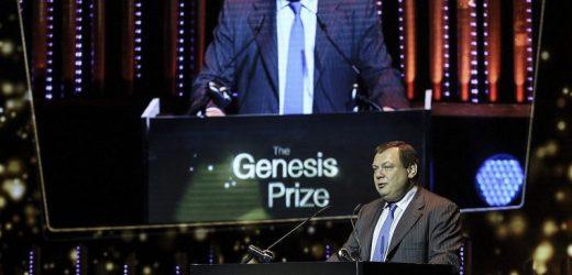Israeli Genesis Prize