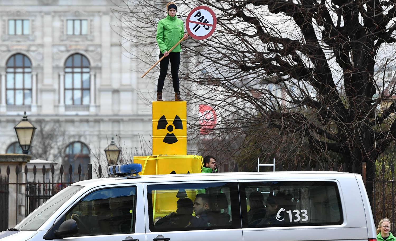 Austria Hungary nuclear plant