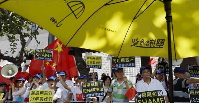Hong Kong Election Bill