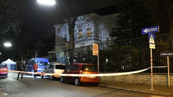 Killed At Iranian Ambassador