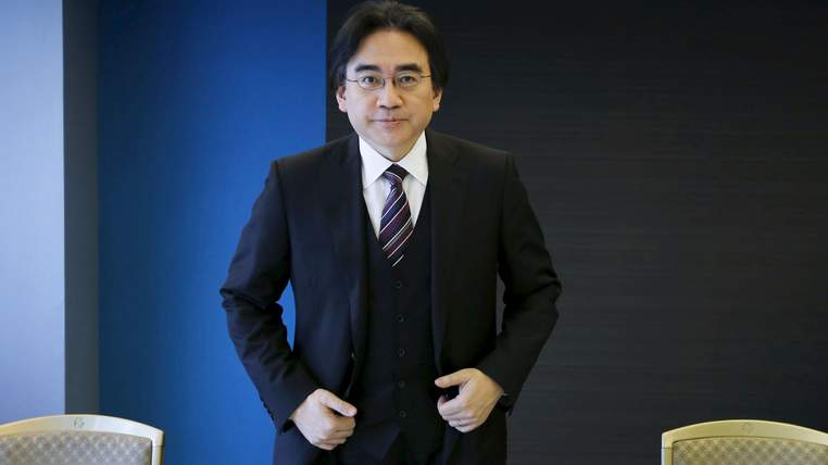 Nintendo Boss Satoru Iwata Dies