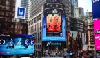 Times Square Thomson Reuters sign